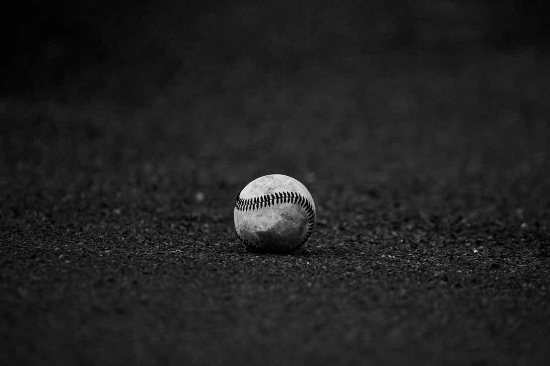 2021 Draft Prospect: Ty Madden – RHP –Texas